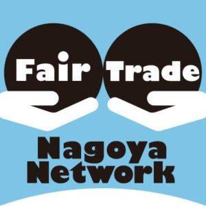 NPO法人フェアトレード名古屋ネットワーク ロゴマーク